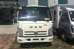 直降0.3万元 哈尔滨奥驰A2系载货车促销