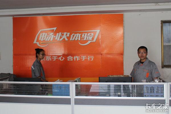 联合卡车突击检查河南配件中心库,备品充足、梳理清晰!