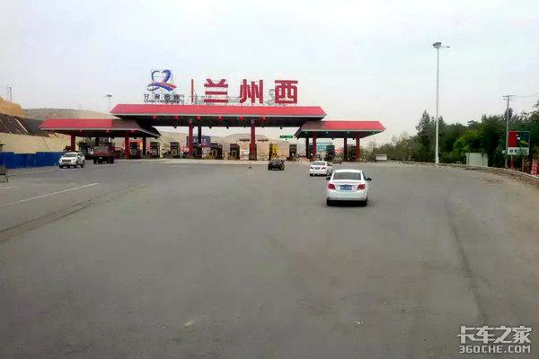 副省长强调:促甘肃通道物流产业活起来