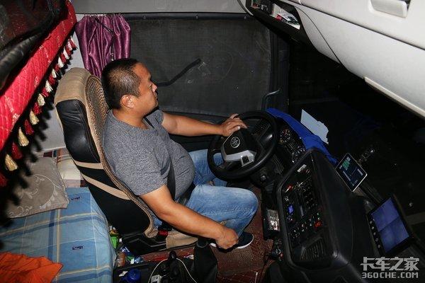 22年老司机的绿通路:2000多公里3天一来回但这次他想玩个更大的