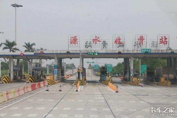 一年优惠11亿元云南高速差异化收费一周年