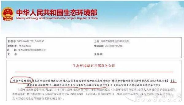 大批卡友将无货可拉!9月底起26余省市停工限产6个月!