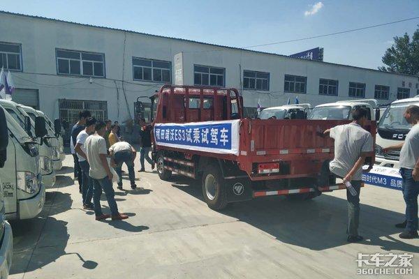 重载先锋菏泽兴炎隆重举办福田ES3重载车型推广会