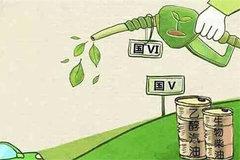 国六到来?这些省市将停售国六以下油!