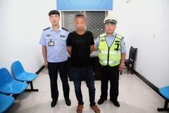 武陟:男子因套用朋友�{��C被警方刑拘