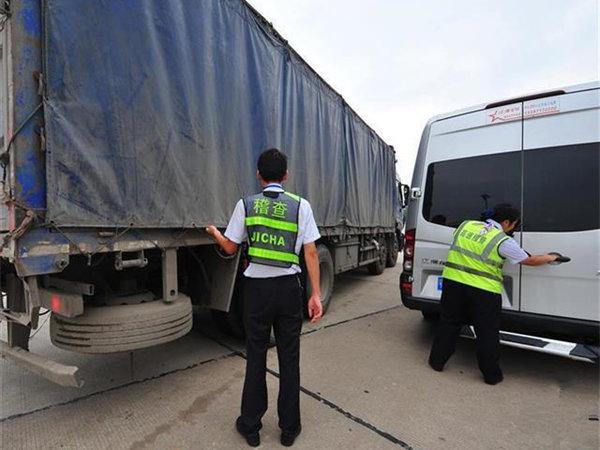 司机谎称货车故障在收费站转货躲处罚