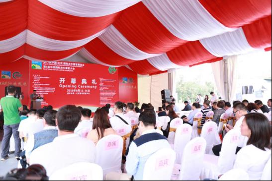 现场火热:第17届中国国际房车露营展览会北京开幕