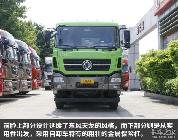 玉柴330马力国五机+DPF天龙渣土车实拍
