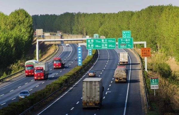 交通改革得从拖拉机能否搞运输谈起