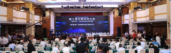 中国快运50强在第十届快运大会期间揭榜