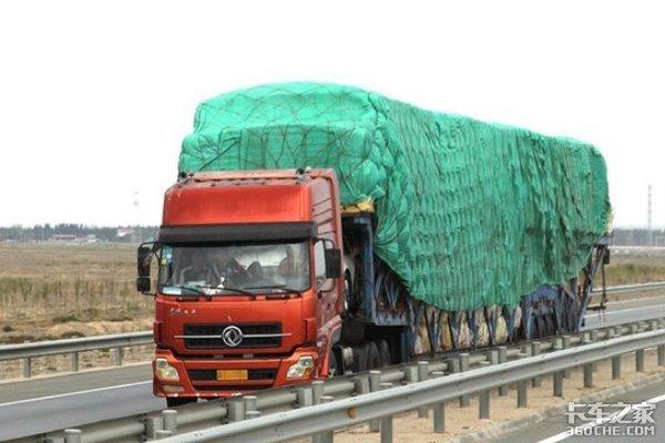 停止新增普货车辆业务湖南15家服务商遭通报