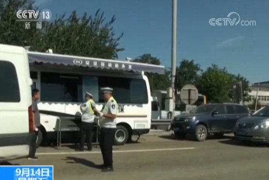 开始动真格了!北京近11万辆柴油车被纳入黑名单