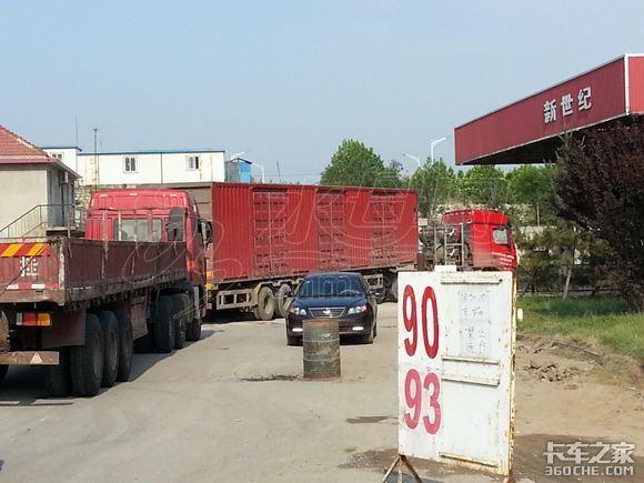 油价又要涨?!9月17汽柴油价格或将上调