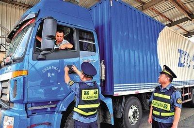 河南严打:超限超载货车上高速将被劝返