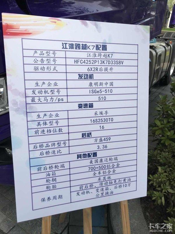 江淮百台格尔发K7快递快运车交付中通