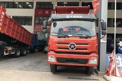 直降1.3万元 重庆大运风度自卸车促销中