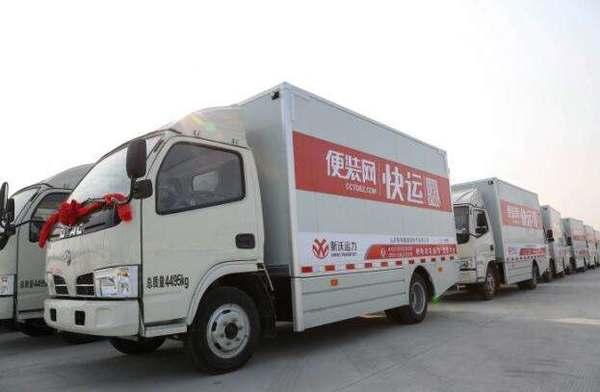 北京市政府:明年彻底淘汰国三柴油车