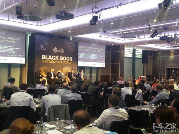 欧卡与黑皮书联手拓展其国际B2B业务