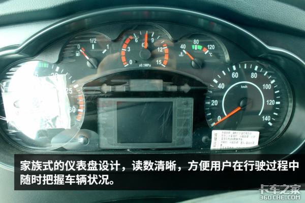 史上最强单车货厢有效容积可达69.8方