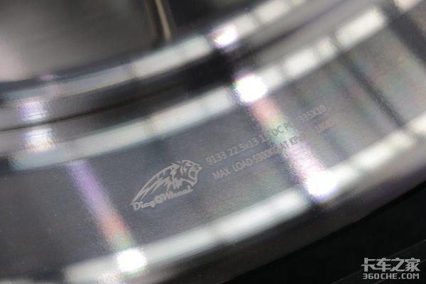 坏铝圈能以旧换新还能让车多拉半吨货太值了
