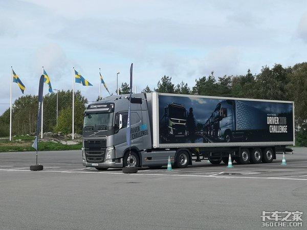沃尔沃卡车挑战赛完美落幕全球精英同台竞技波兰选手勇夺冠军