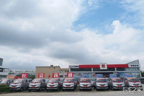 东莞志鸿喜迎中秋国庆双节-大型优惠购车团购会9.29日正式上线