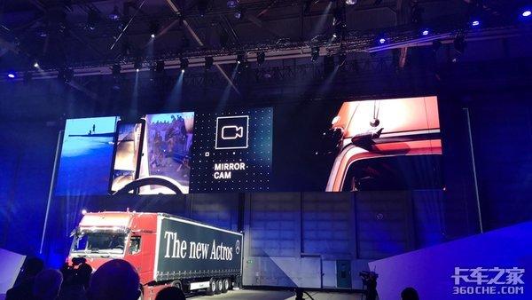 2018年汉诺威车展:奔驰新科技抢先看没有后视镜的新车型现身啦