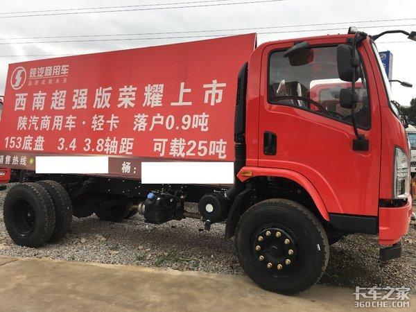 送1万油卡轩德X9载货车、低平板促销