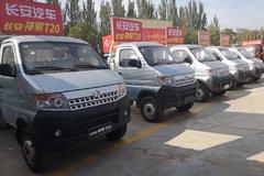 新车优惠 包头T20载货车仅售3.39万元