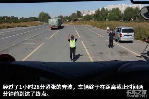 机械与灵魂的携手共舞重汽实况挑战赛哈尔滨站火爆开赛