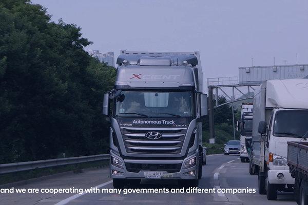 传言已经证实!现代氢燃料卡车将问世