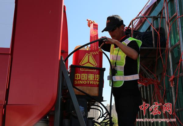 第三届(2018)中国重汽曼技术产品实况挑战赛首站预选赛在哈尔滨开赛