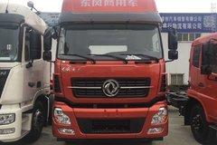 仅售30.3万元 成都东风天龙载货车促销