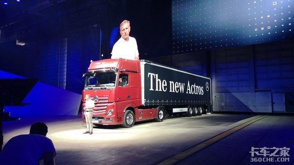 全新奔驰Actros全球首发!到底何时能进驻中国?这是个谜!
