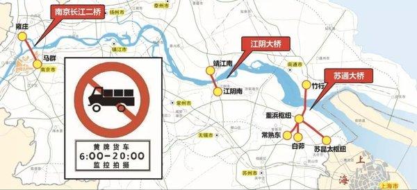 中秋节高速怎么走?看全国各省高速公路危化品车辆限行汇总!