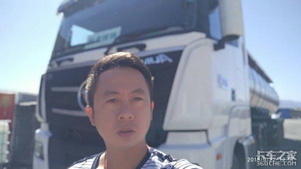 四代卡友忆中秋:为了家人,我们奋斗在路上!