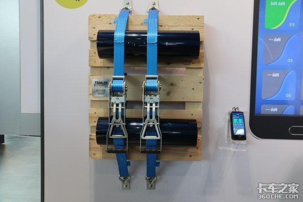 打造无人配件超市扎带刹车片都有传感器BPW车联网系统真6