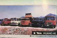 老镜头的峥嵘岁月―济南30年道路发展史