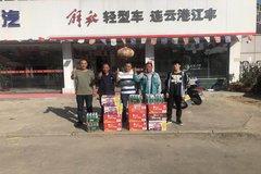 连云港江丰感恩回馈收割机用户