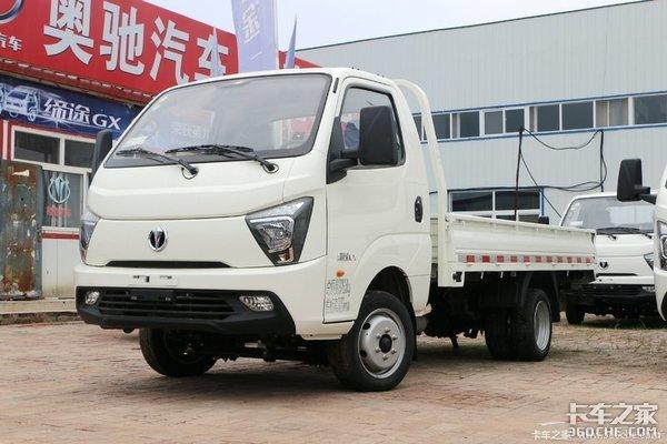缔途MX双燃料车型:又能烧油还能烧气