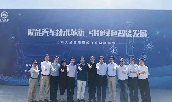 """上汽大通―支持上海""""全球卓越城市""""建设,致力于智能驾驶技术应用"""