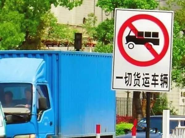 注意啦!国庆节期间四川高速这些地方货车禁行!