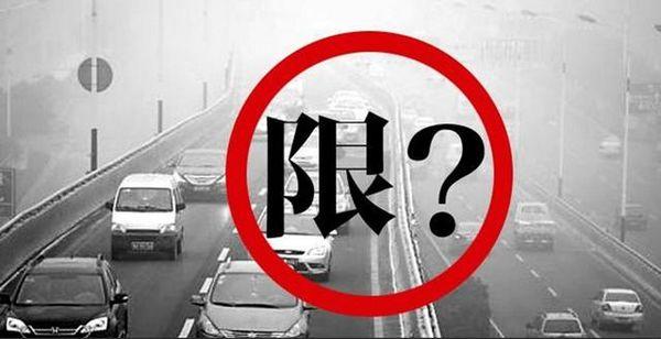 广州:9月29日起,华南大桥15吨以上货车将禁行3年