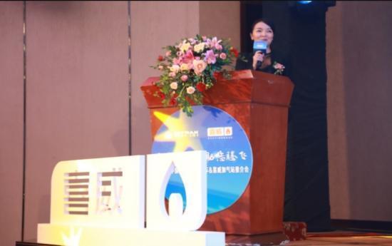 中国重汽LNG重卡与喜威天然气加气站推介会在东莞隆重举行