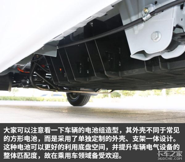 電機直驅后橋圖解長安EM80純電動貨車