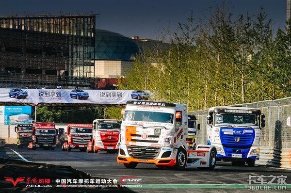"""最强阵容集结中国卡车公开赛""""嗨爆""""武汉街道赛"""