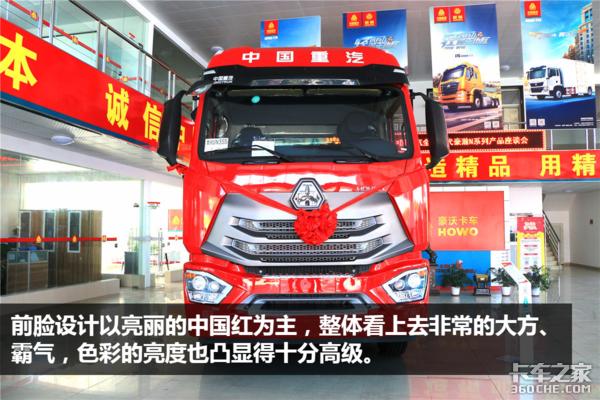 新驾驶室+曼11升机上海首台豪瀚N7G售价31万