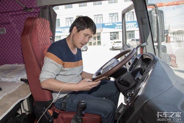 卡车司机生存实记:进物流运输这行,就害怕节假日!