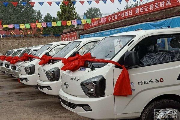 热烈祝贺时风轻卡汽车产品河南安阳推介会圆满成功