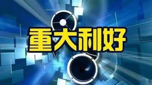 """北京这俩机构具备货车""""三检合一""""资质"""